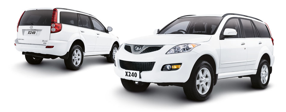 Great Wall Specials | Caloundra City Great Wall | Great Wall Dealership