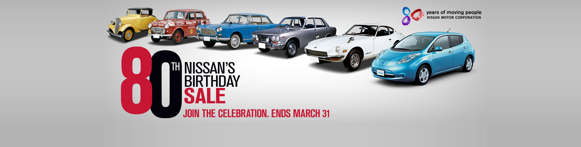 Nissan's 80th Birthday Sale