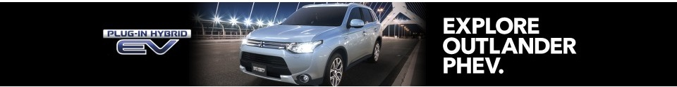 Explore the New Mitsubishi Outlander PHEV