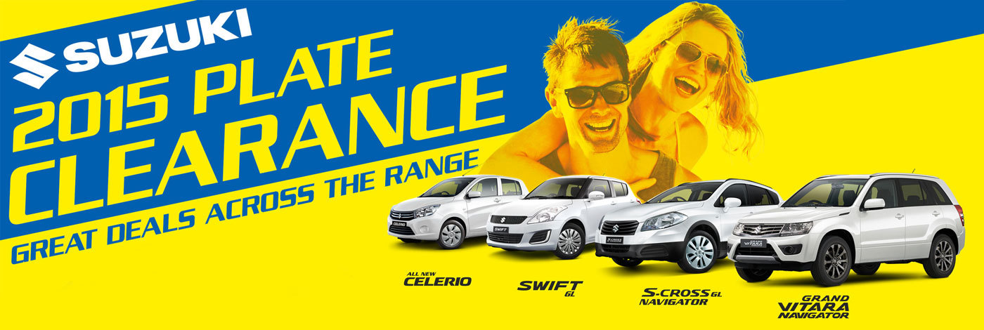 Suzuki 2015 Plate Clearance