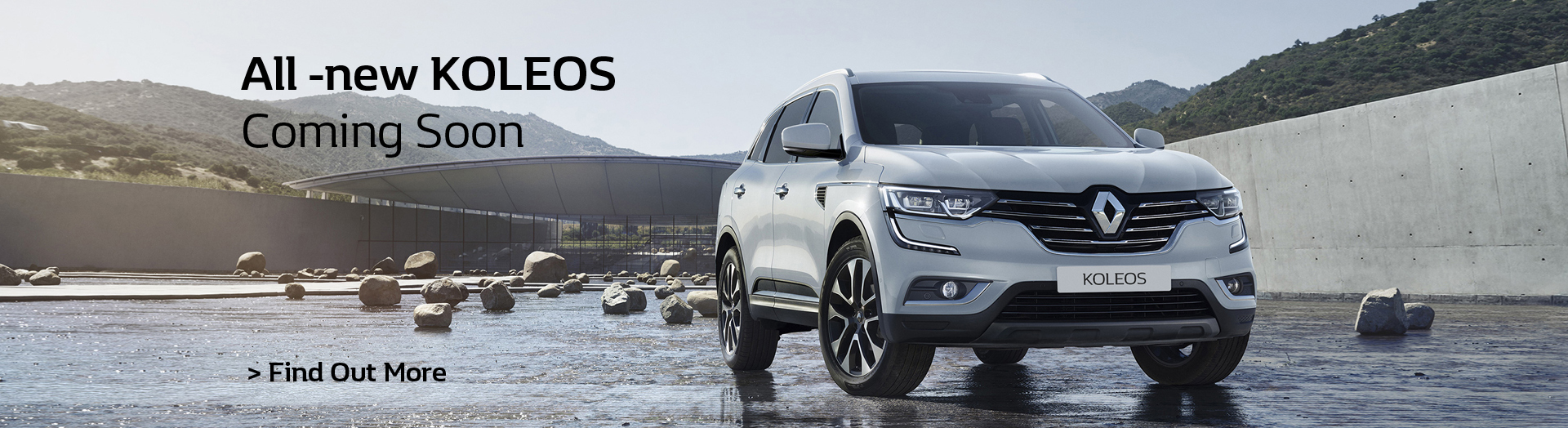 All-New Koleos Coming Soon