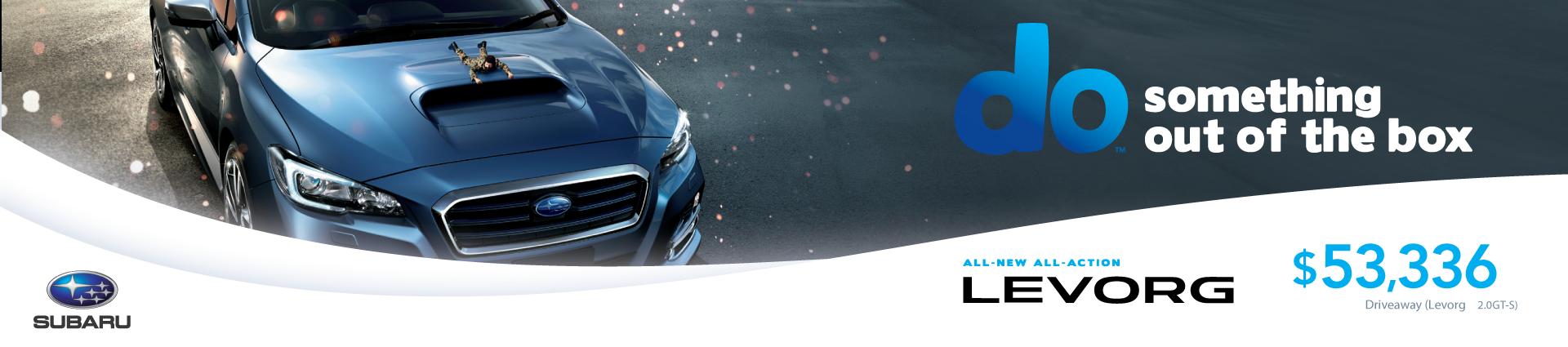 Wippells Subaru | Banner 4
