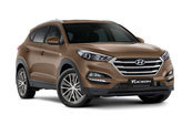 New Hyundai Tucson, Central Highlands Hyundai, Emerald
