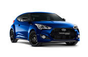 New Hyundai Veloster, Central Highlands Hyundai, Emerald