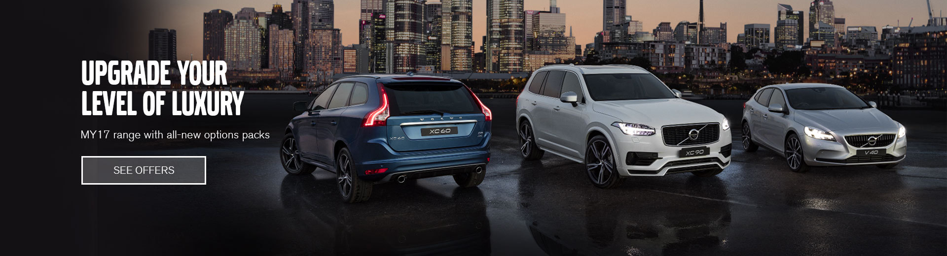 The New Model Year 17 Range Is Here - Mid-Sized XC60 $59,888 Including Driver Su
