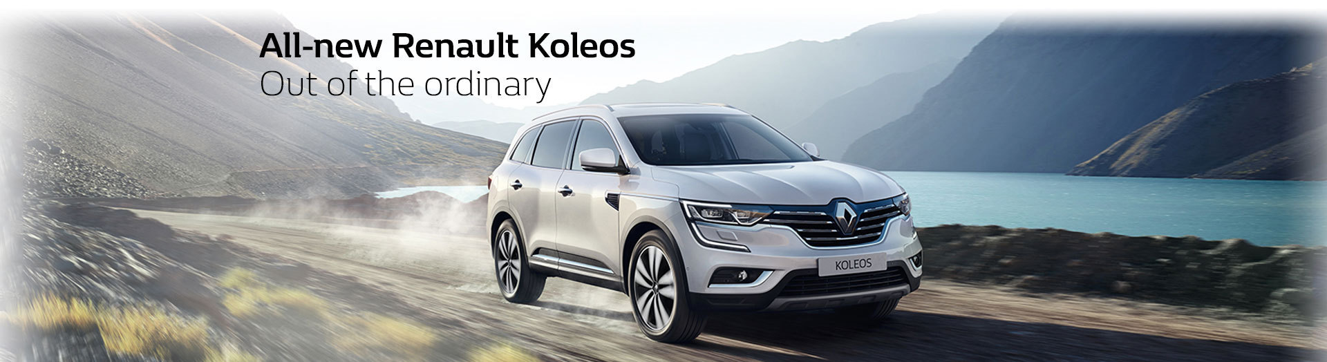 All-New Renault Koleos - Out of the Ordinary