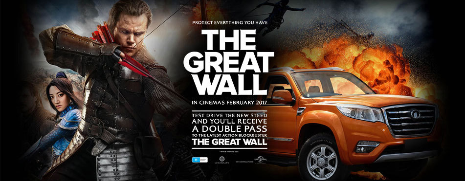 Great Wall - February 2017 -Great Wall Movie Offer