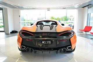 2016 McLaren 570S SSG Coupe.