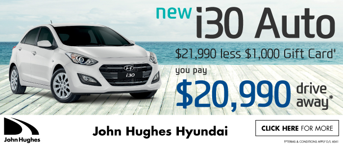 Used Cars - Home Banner 4