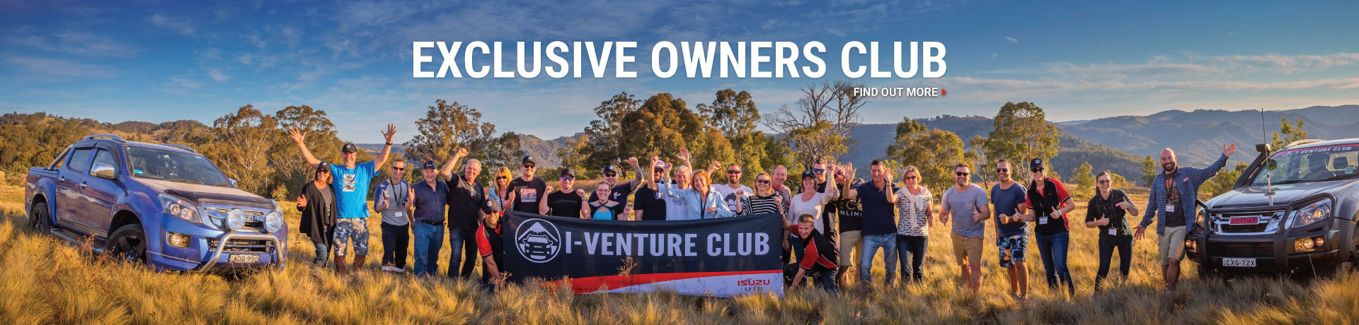 I-Venture Club