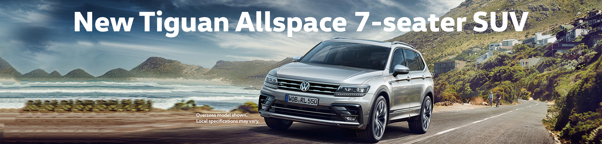 Tiguan All Space