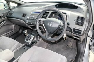 2007 Honda Civic VTi Sedan.