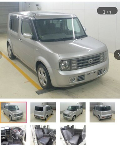 Used Nissan Cube, Kingston, 2004 Nissan Cube Wagon
